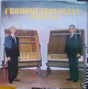 Cromometrofonia